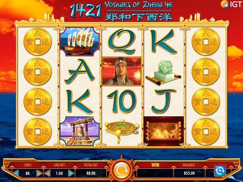 Screenshot of the game: 1421 - Voyages of Zheng He